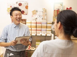 生活の木 新静岡セノバ店