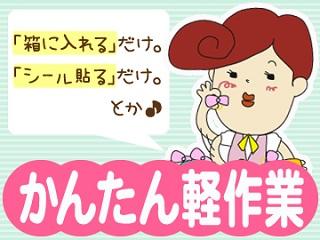 teikeiworksTOKYO テイケイワークス東京 川越支店