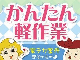 teikeiworksTOKYO テイケイワークス東京株式会社 横浜支店
