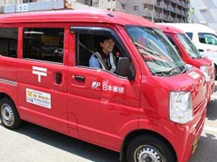 日本郵便株式会社 大分東郵便局