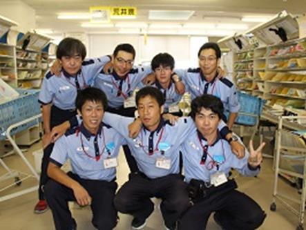 日本郵便株式会社 小林郵便局