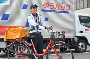 日本郵便株式会社 横浜旭郵便局