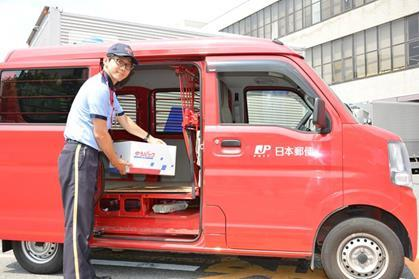 日本郵便株式会社 飯塚郵便局