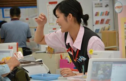 日本郵便株式会社 トレッサ横浜郵便局