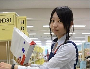 日本郵便株式会社 本荘郵便局
