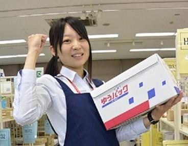 日本郵便株式会社 奈良中央郵便局