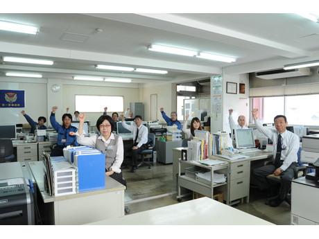 第一警備保障㈱ 北九州支社