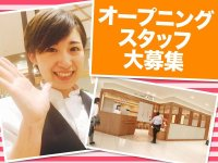 天ぷら おだし料理 旬の舞 青葉台店 [0312]