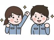 釧路ワークアクト株式会社
