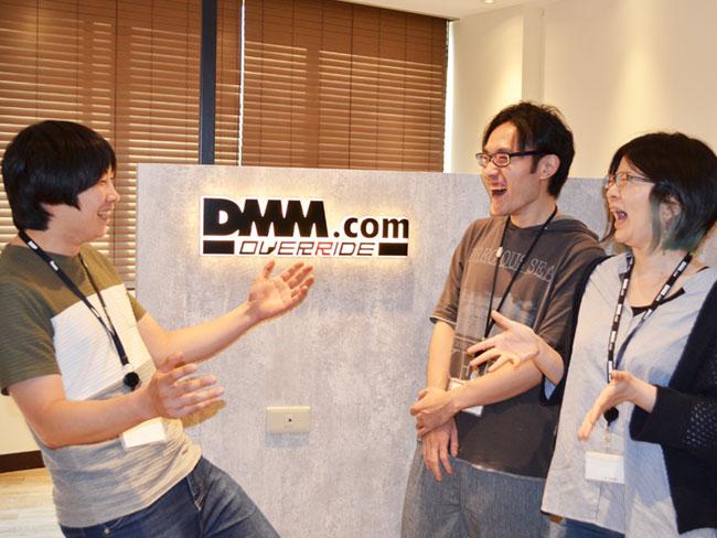株式会社DMM.com OVERRIDE