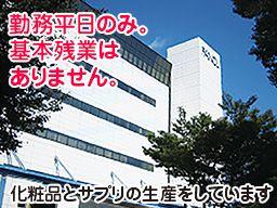株式会社 ファンケル美健 千葉工場