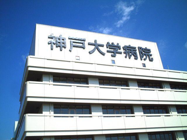 神戸大学大学院 医学研究科 腫瘍・血液内科学分野