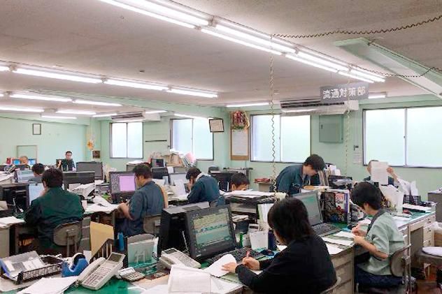 大阪南部合同青果株式会社
