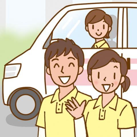 別府タクシー株式会社