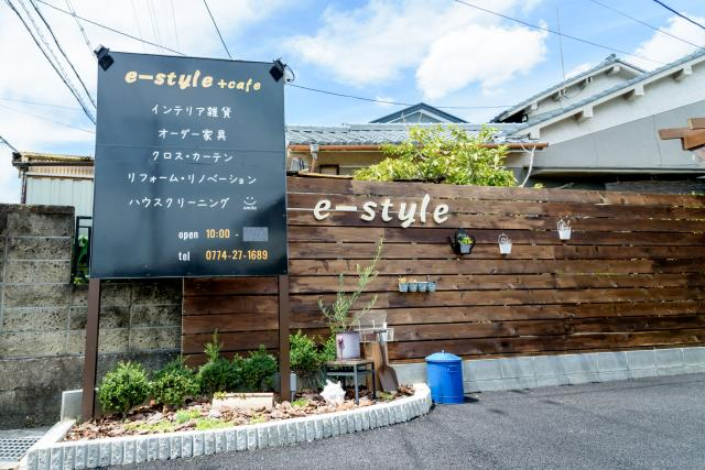 e-style 有限会社エコ・ワールド