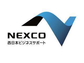 西日本高速道路ビジネスサポート株式会社 関西支店