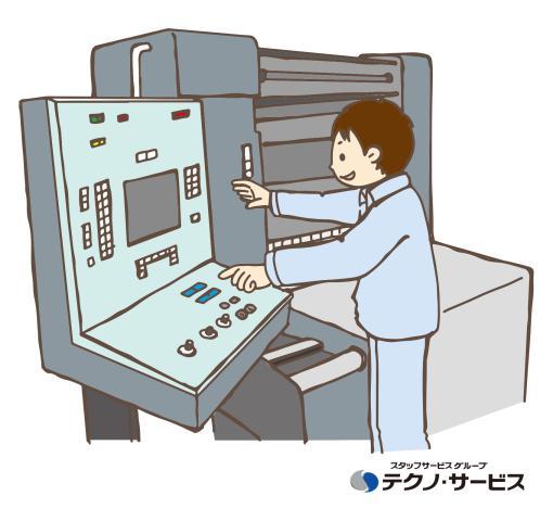 株式会社テクノ・サービス 千葉エリア