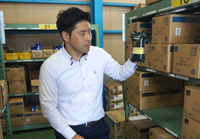 キーコーヒー株式会社 成田営業所