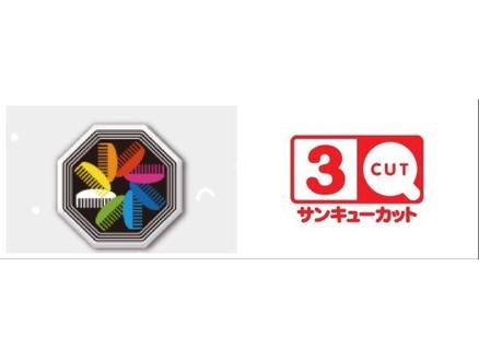 カラー専門店 マイパレットゆめタウン別府店