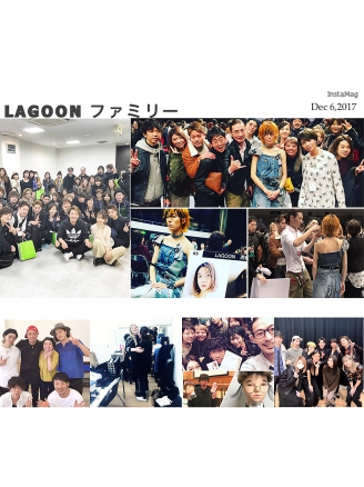 LEAD by LAGOON