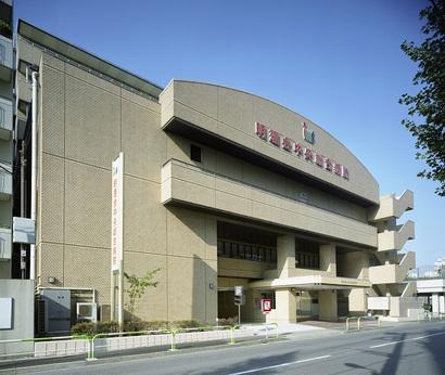 急性期病院 明理会中央総合病院