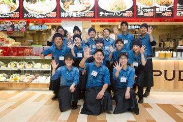 IPPUDO RAMEN EXPRESS イオンモールいわき小名浜店