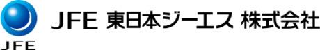 JFE東日本ジーエス株式会社 東急東横線「元住吉駅」川崎市中原区井田中ノ町のマンション
