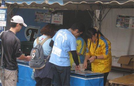 JFE東日本ジーエス株式会社 事務兼イベントスタッフ