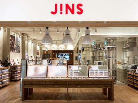 JINS イオンモール宮崎店
