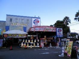 スーパーオートバックス SA宮崎南店