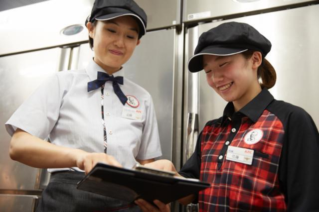 KFCララガーデン川口店