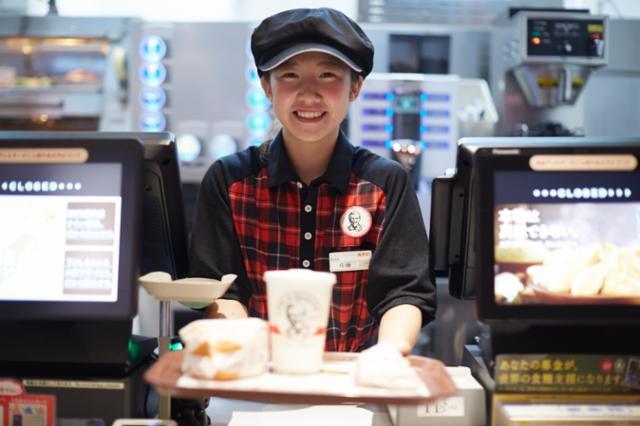KFCイオン六日町店