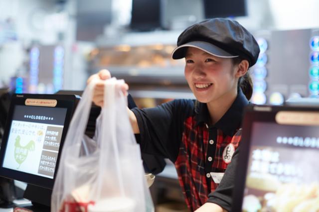 KFCイオンモール大曲店