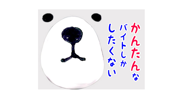 Teikeitrade(千葉)