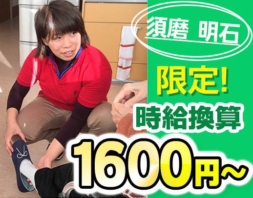 有限会社日本健康管理システム