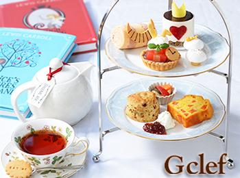 Tea Salon G clef(ティーサロン ジークレフ/有限会社桐葉舎)