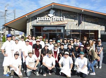 パンパティ 二俣川駅ジョイナステラス店