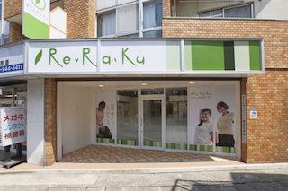 Re.Ra.Ku(リラク) 稲田堤店/r181