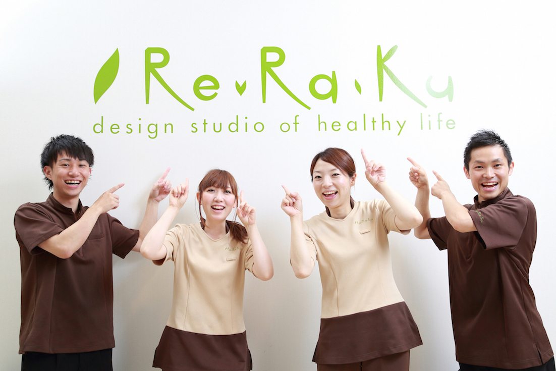 Re.Ra.Ku(リラク) ジョイナステラス二俣川店/r211