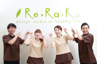 Re.Ra.Ku(リラク)テラスモール松戸店