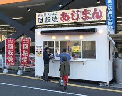 HIヒロセ大津店