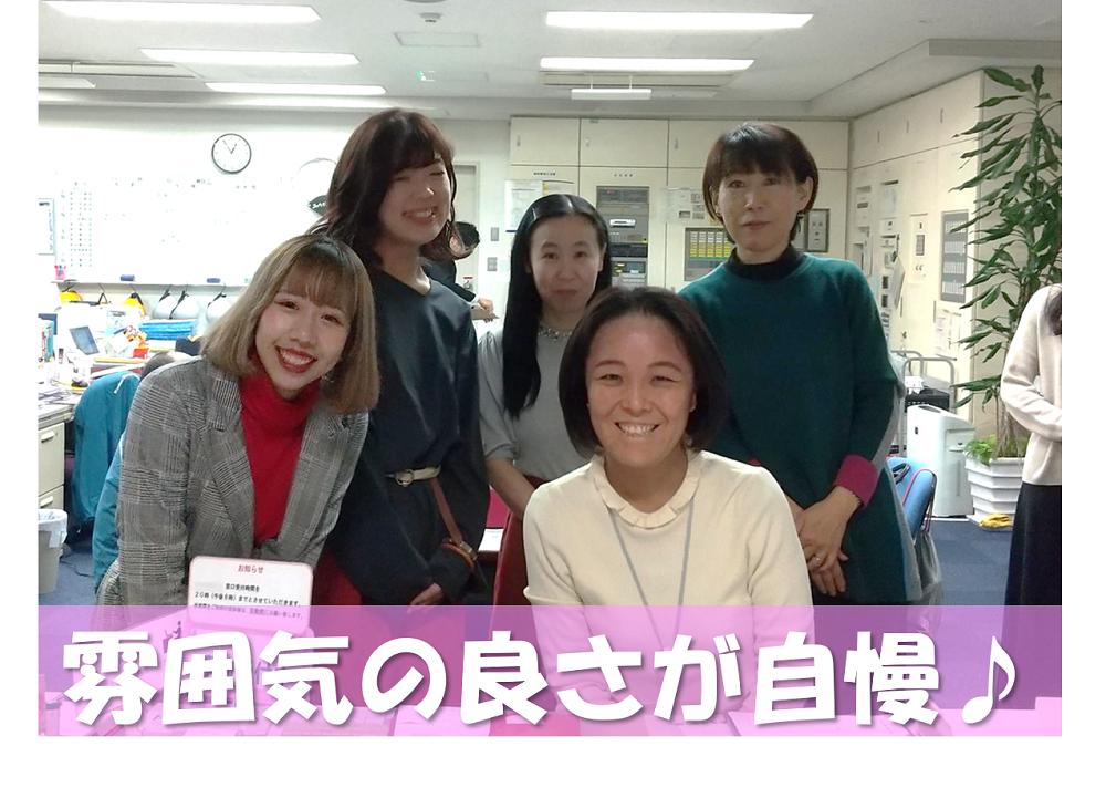 千代田区立九段生涯学習館