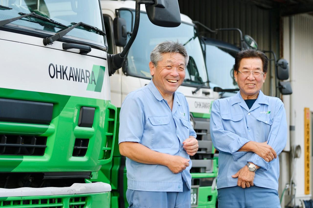 大河原運送株式会社横井営業所