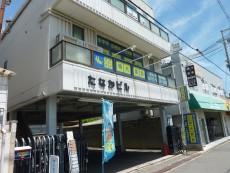 恵我ノ荘駅前教室