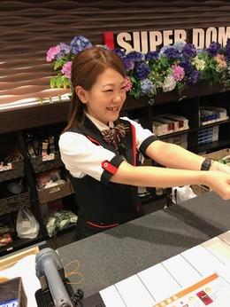 スーパードーム 青森東店