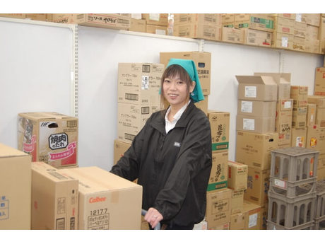 業務スーパー 鶴田店