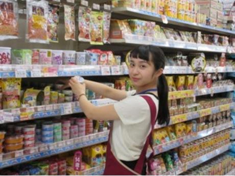 ホームセンターカンセキ若草店
