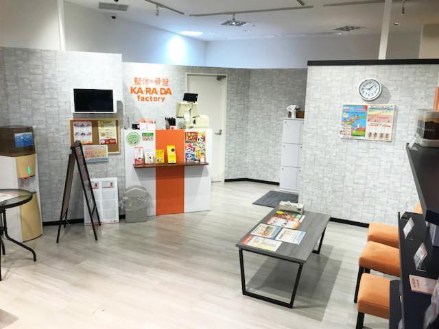 カラダファクトリー さくら野百貨店弘前店