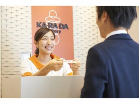 カラダファクトリー 京阪守口市駅店