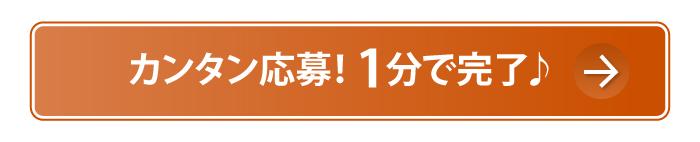 株式会社 川島屋